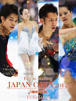 jpno2012_jp.jpg